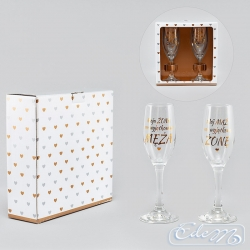 Wedding glasses - Unique Husband and Wife
