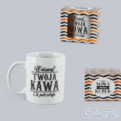 Mug with the prints - Your coffee needs you