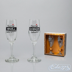 Good Duet - I promise to cook well - a set of glasses