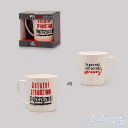 Mug You are the best - The last real ...