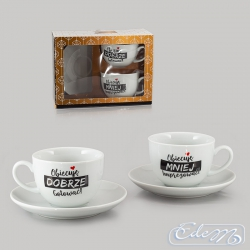 Set of 2 cups Harmonious Duo - I promise ...