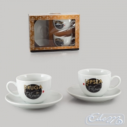 Set of 2 cups Ripped Duo - Second half ...