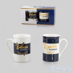 Set of cups for grandma and grandpa - navy blue